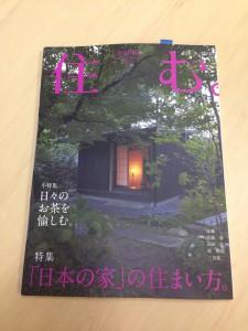 H26_12_22_a